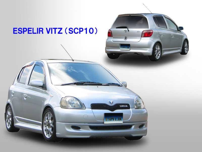 Uff74 Uff7d Uff8d Uff9f Uff98 Uff71 Toyota Vitz  P10 U7cfb Parts List